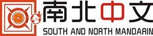 South North Mandarin chinese school