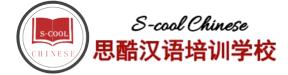 Scool Chinese language school